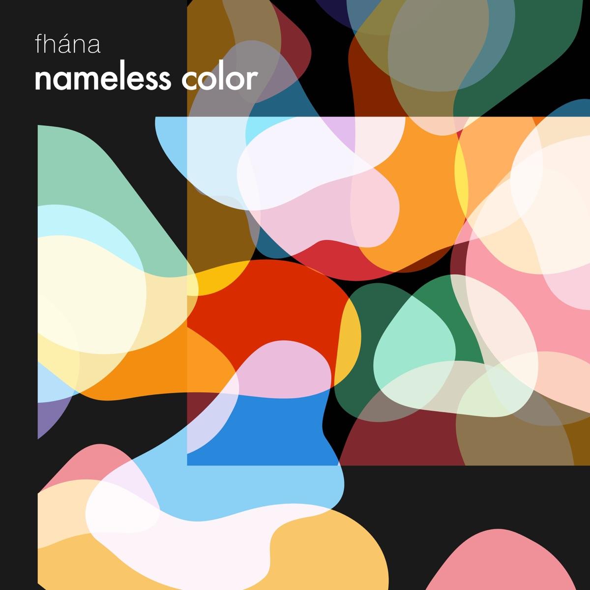 『fhána - nameless color』収録の『nameless color』ジャケット