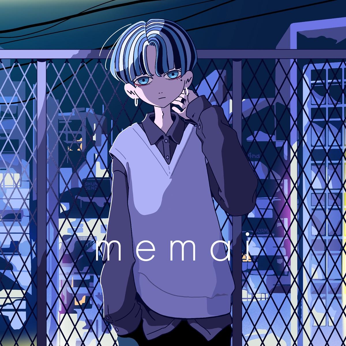 『4na - memai』収録の『memai』ジャケット