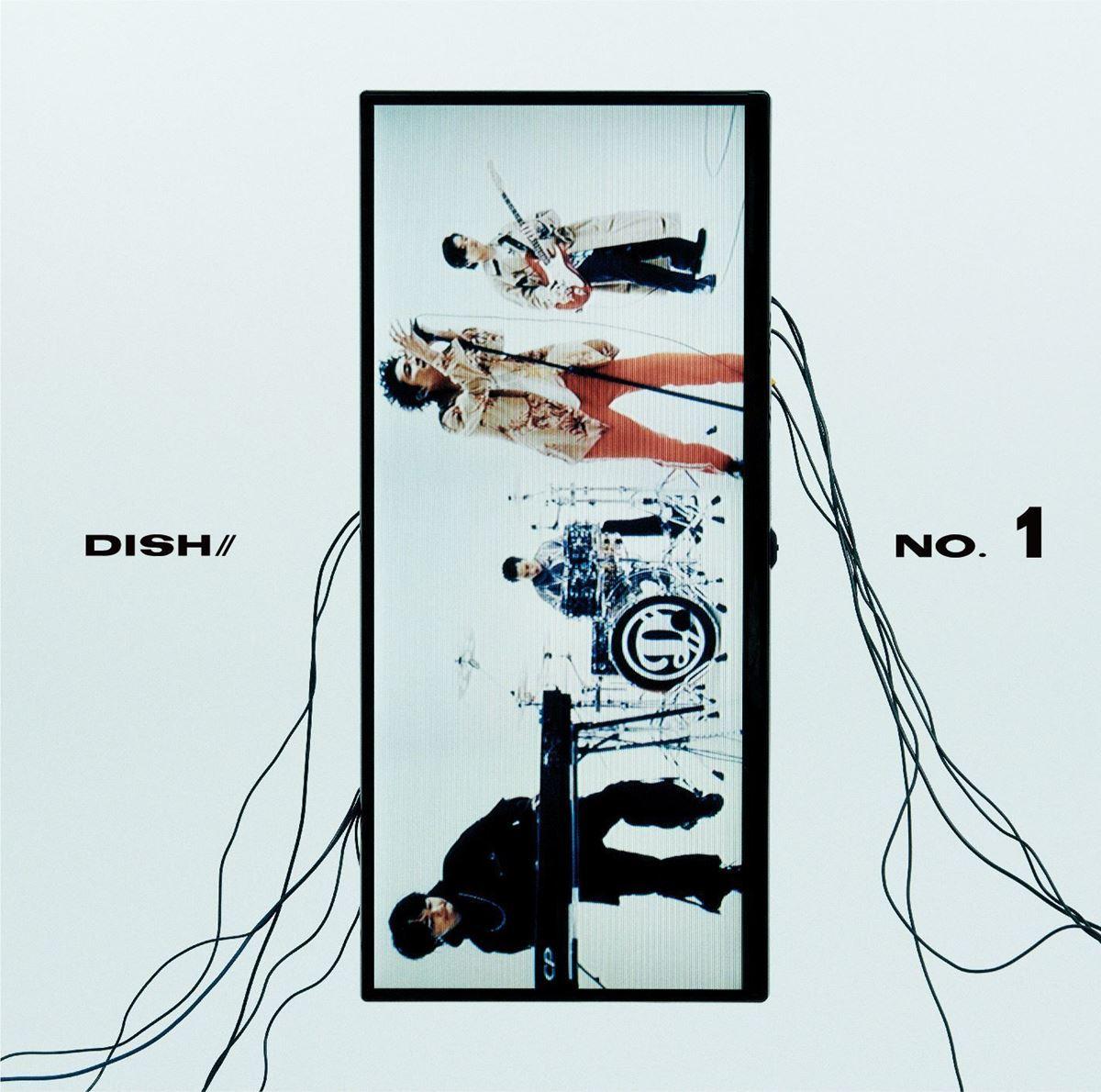 『DISH// - 宇宙船』収録の『No.1』ジャケット