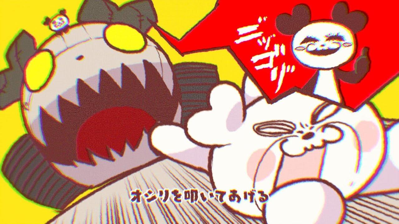 『HoneyWorks - アルティメットぷう feat. クマ丸(杉田智和)・パンミィ(堀江由衣)』収録の『アルティメットぷう feat. クマ丸(杉田智和)・パンミィ(堀江由衣)』ジャケット