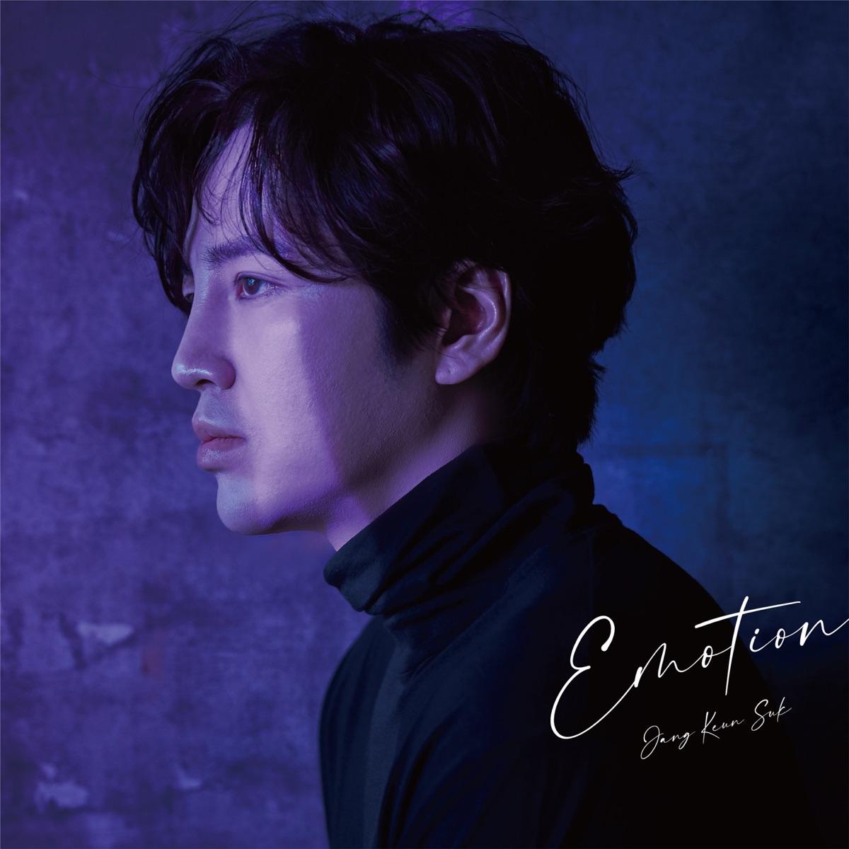 『チャン・グンソク - Mirage』収録の『Emotion』ジャケット