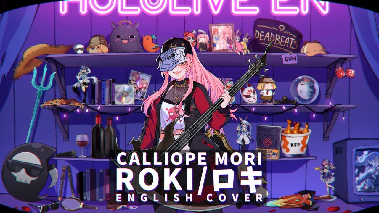 『森カリオペ (Mori Calliope) - ロキ (English Rap Cover)』収録の『ロキ (English Rap Cover)』ジャケット