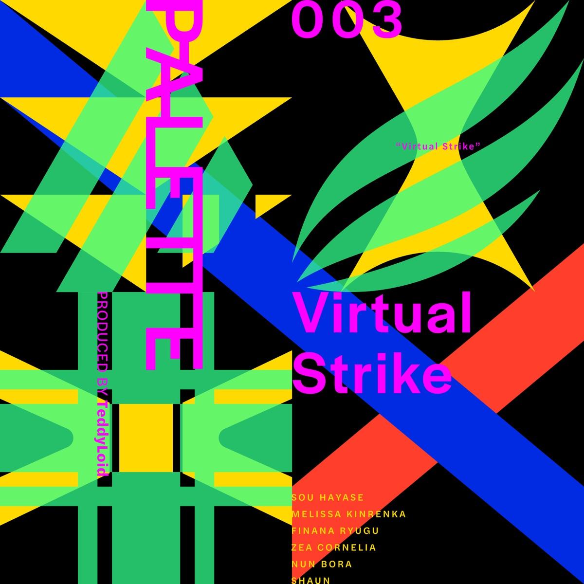 『NIJISANJI ID - Virtual Strike (Indonesian Ver.) feat. ZEA Cornelia』収録の『PALETTE 003 - Virtual Strike』ジャケット