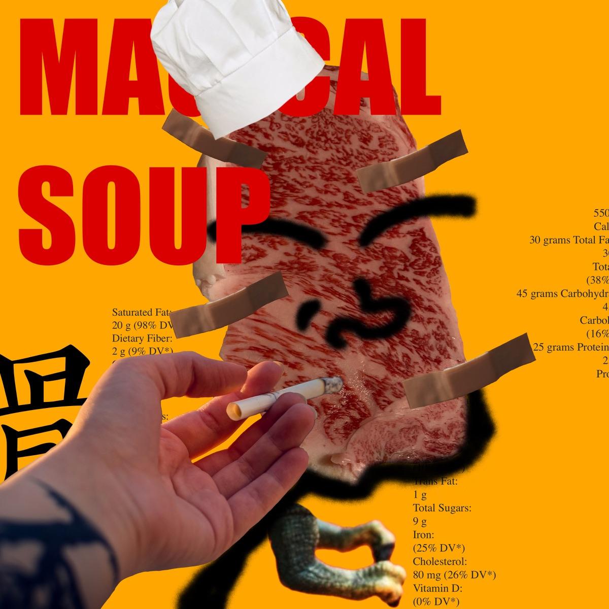 『WurtS - 解夏』収録の『MAGICAL SOUP』ジャケット