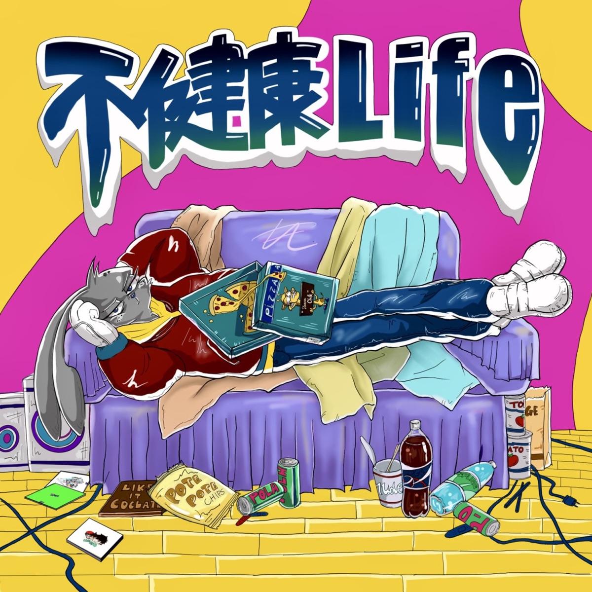 『YOSHIKI EZAKI - 不健康Life』収録の『不健康Life』ジャケット