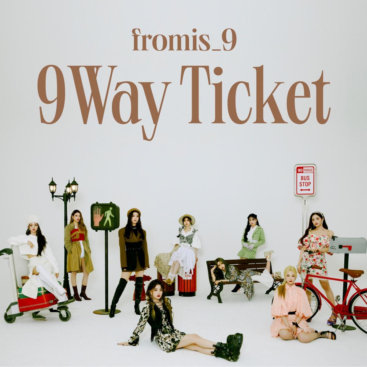 『fromis_9 - WE GO』収録の『9 WAY TICKET』ジャケット