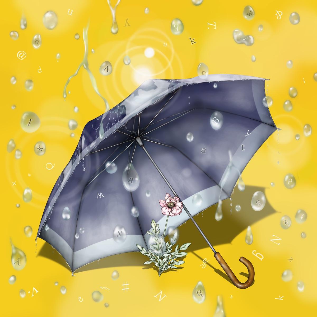 『四季彼方 - Moning Glory』収録の『カナタシキ イーピー4』ジャケット