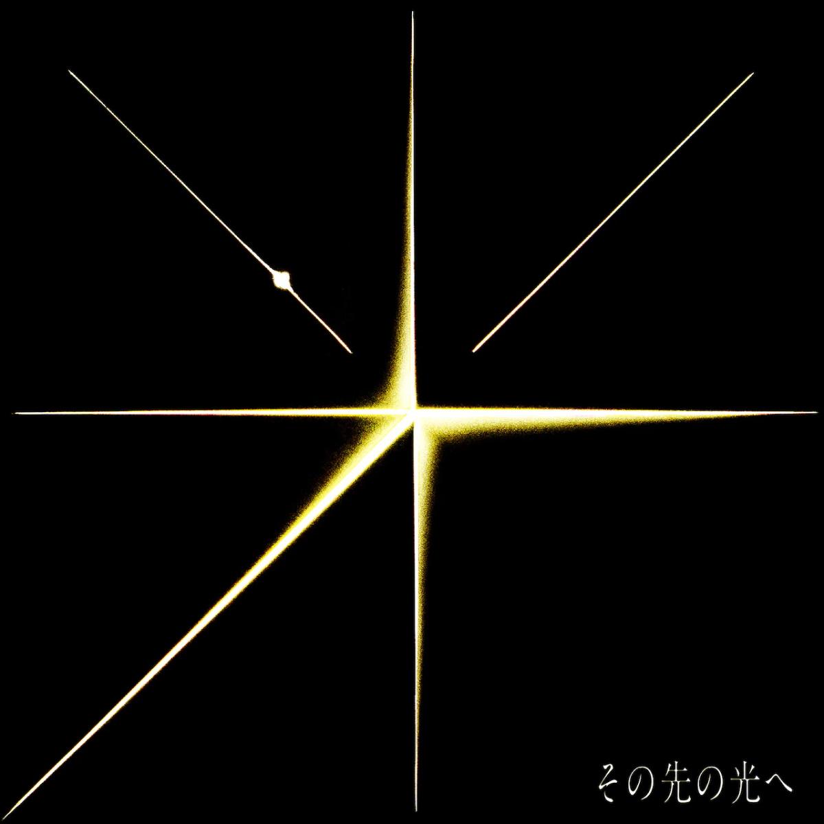 Cover for『Akihito Okano - Walk to the Light』from the release『Sono Saki no Hikari e』