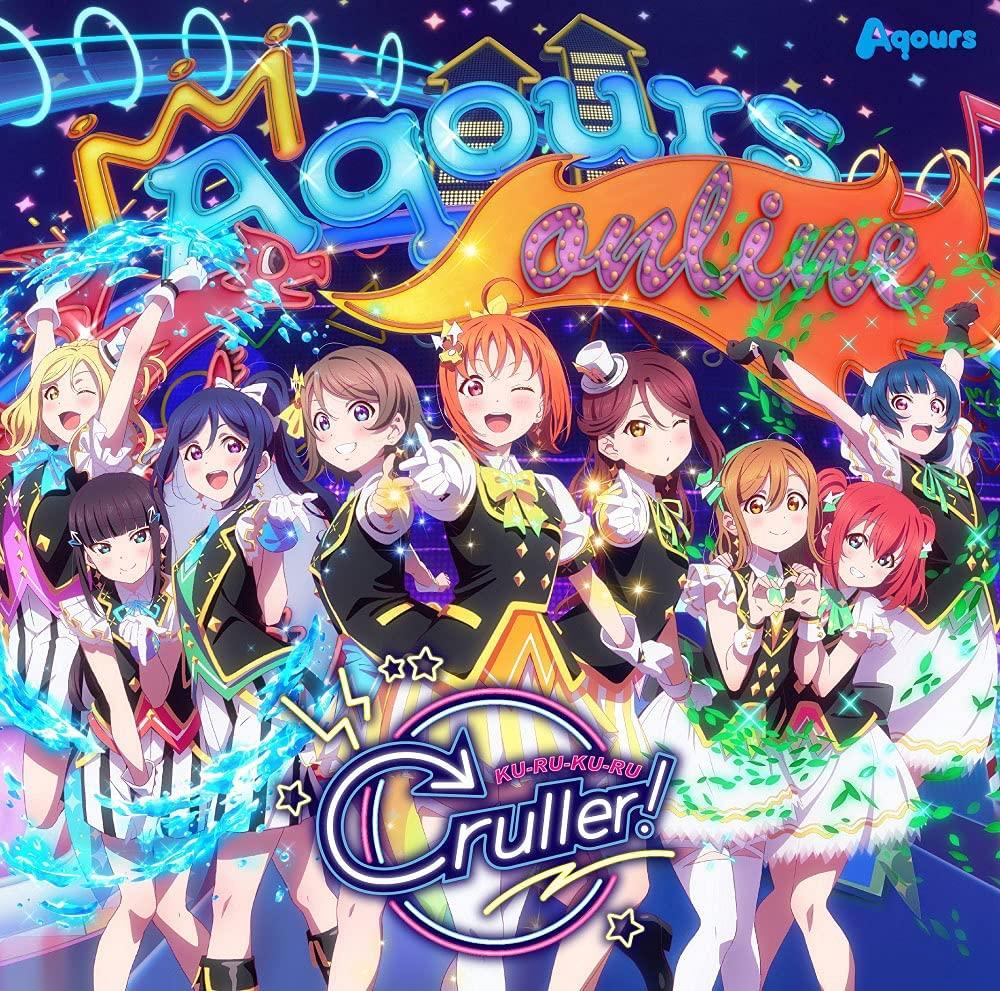 『Aqours - KU-RU-KU-RU Cruller!』収録の『KU-RU-KU-RU Cruller!』ジャケット