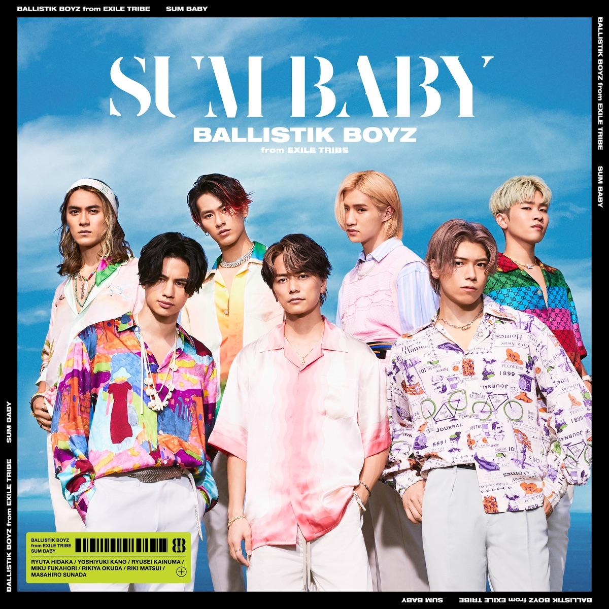 『BALLISTIK BOYZ from EXILE TRIBE - SUM BABY』収録の『SUM BABY』ジャケット
