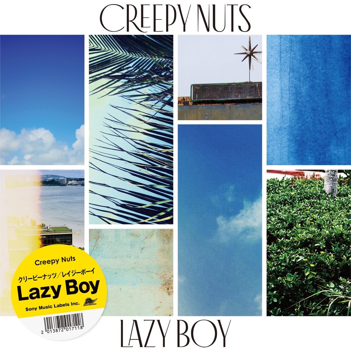 『Creepy Nuts - Lazy Boy』収録の『Lazy Boy』ジャケット