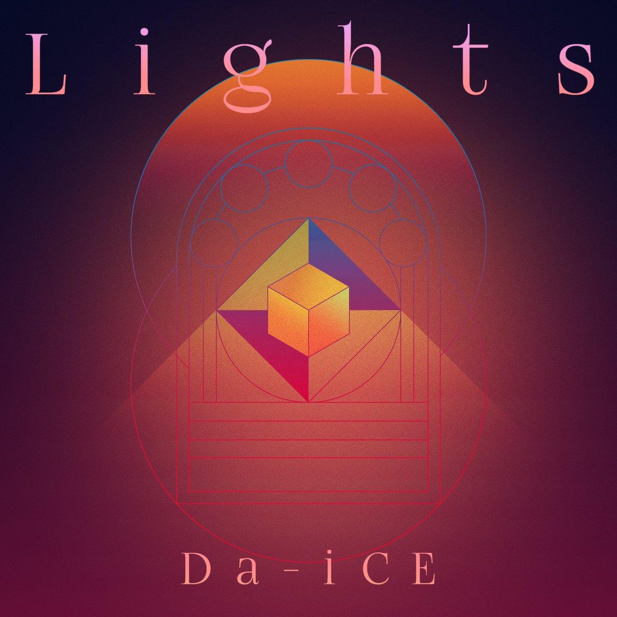 『Da-iCE - Lights』収録の『Lights』ジャケット