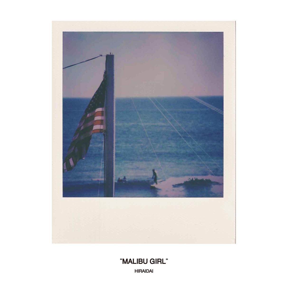 『平井大 - Malibu Girl』収録の『Malibu Girl』ジャケット