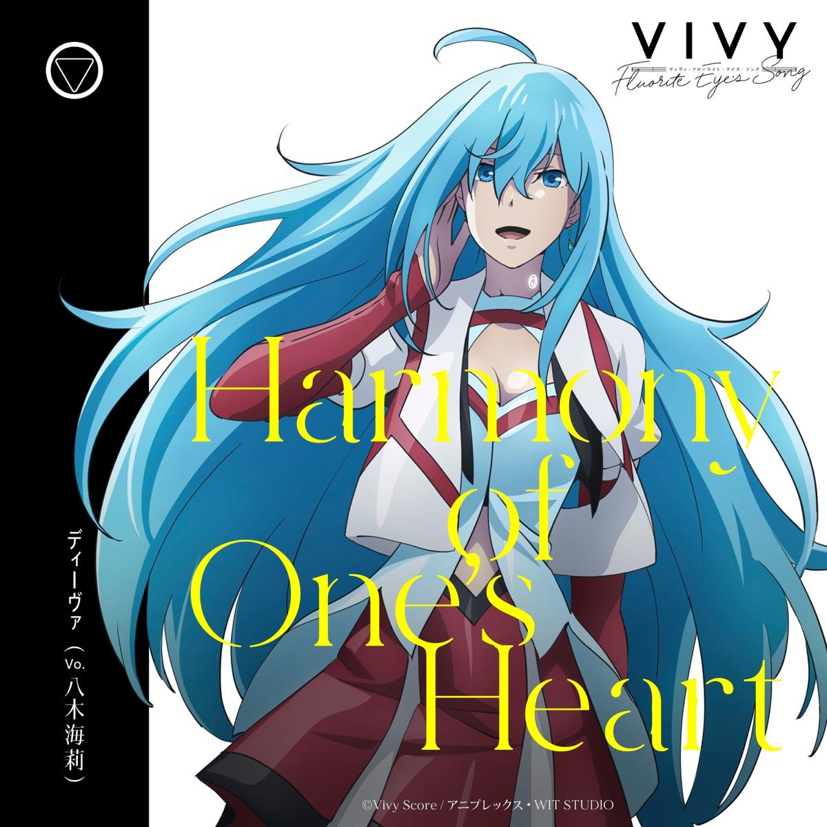 『ディーヴァ(八木海莉) - Harmony of One's Heart』収録の『Harmony of One's Heart』ジャケット