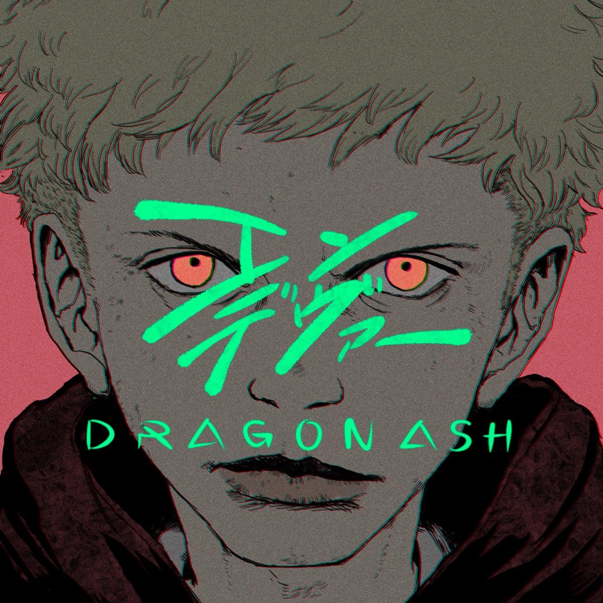 『Dragon Ash - エンデヴァー』収録の『エンデヴァー』ジャケット