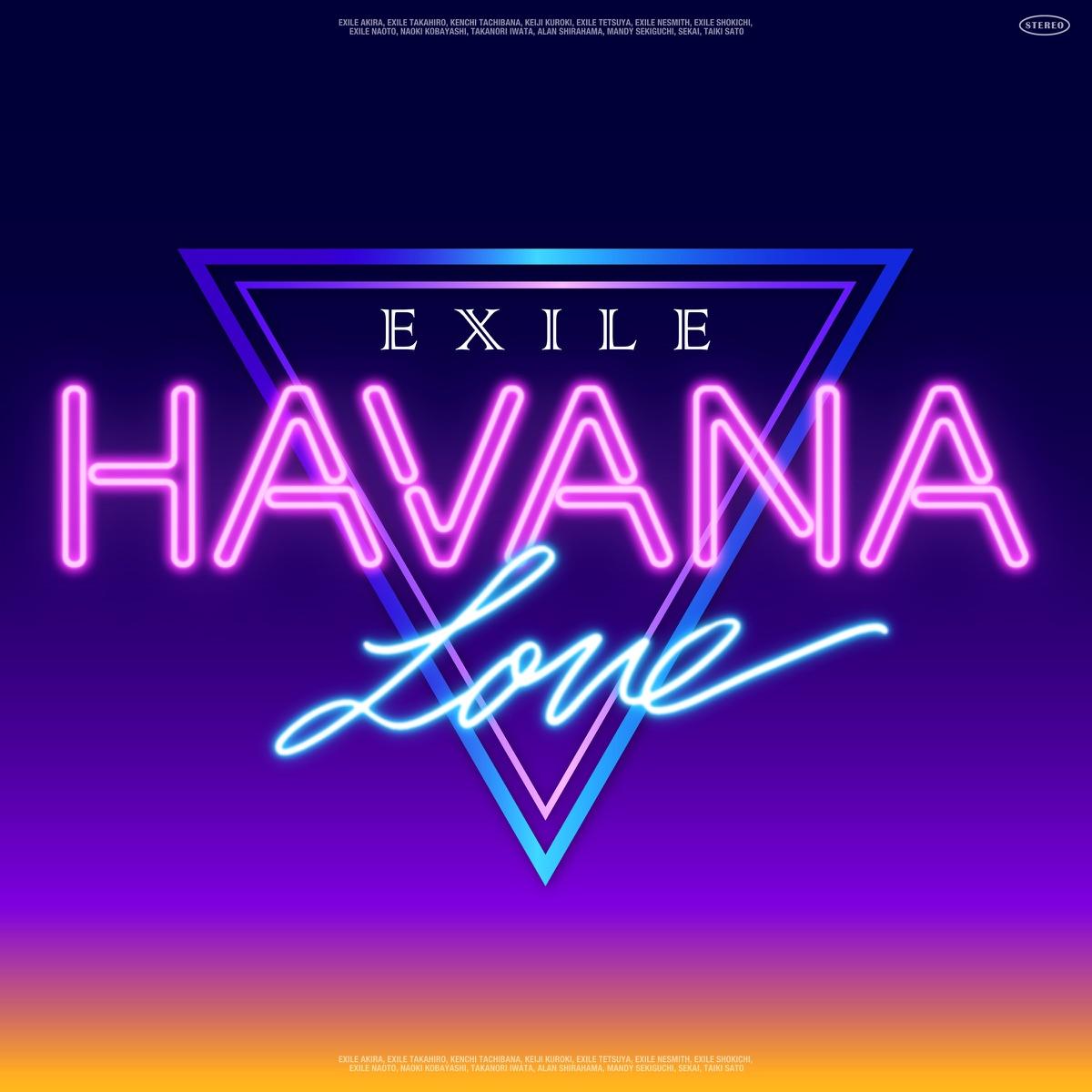 『EXILE - HAVANA LOVE』収録の『HAVANA LOVE』ジャケット