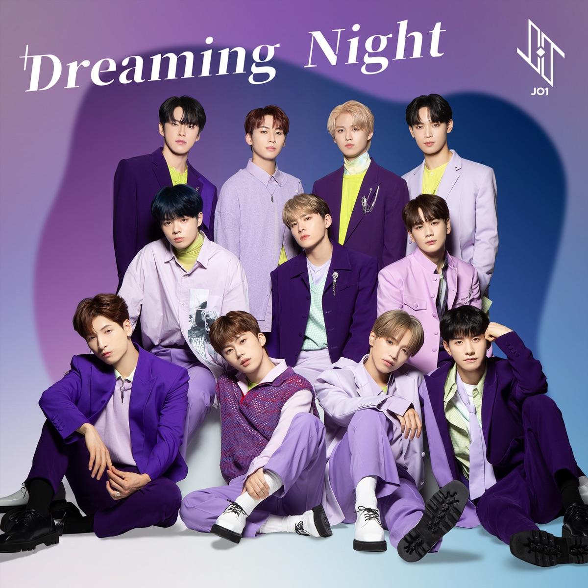 『JO1 - Dreaming Night』収録の『Dreaming Night』ジャケット