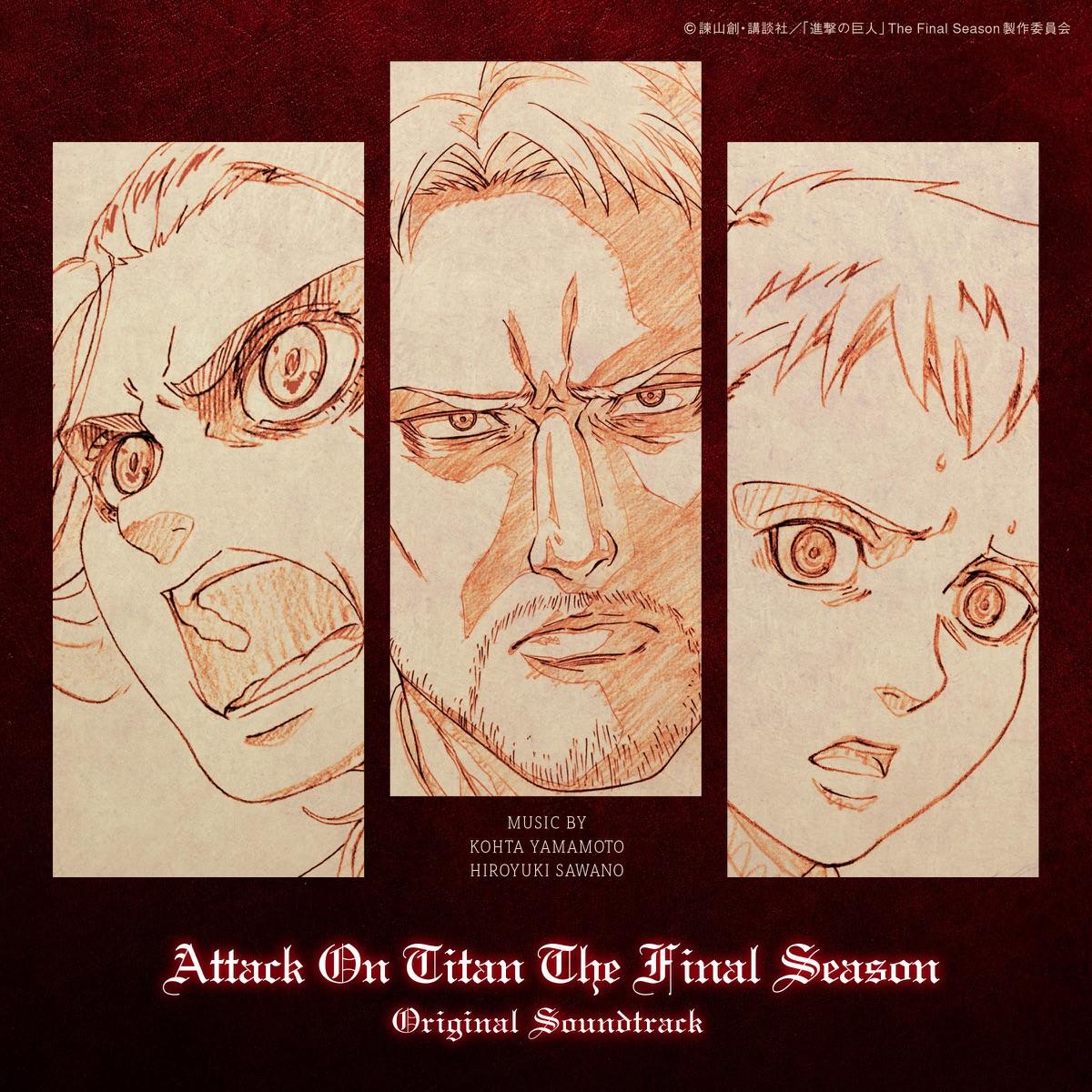 『KOHTA YAMAMOTO - Memory Lane』収録の『TVアニメ「進撃の巨人」 The Final Season Original Soundtrack』ジャケット