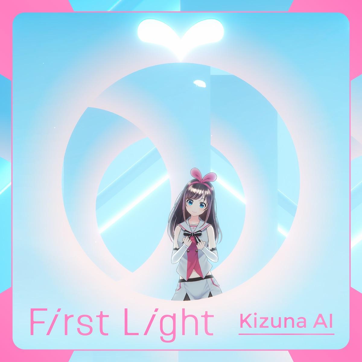 『Kizuna AI (キズナアイ) - First Light』収録の『First Light』ジャケット