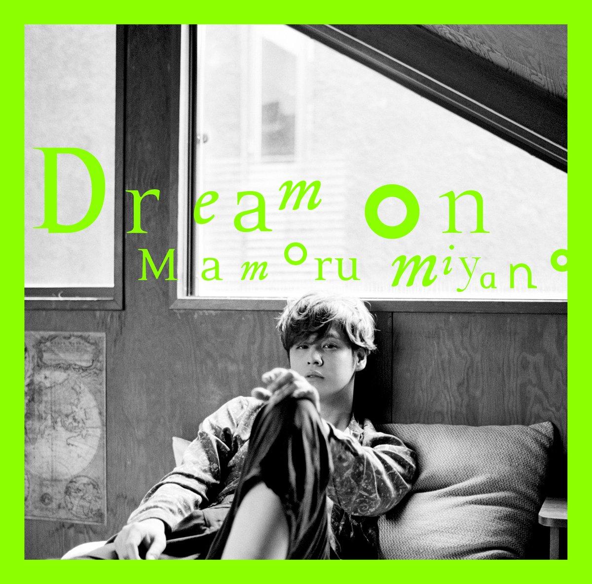 『宮野真守 - MILESTONE』収録の『Dream on』ジャケット