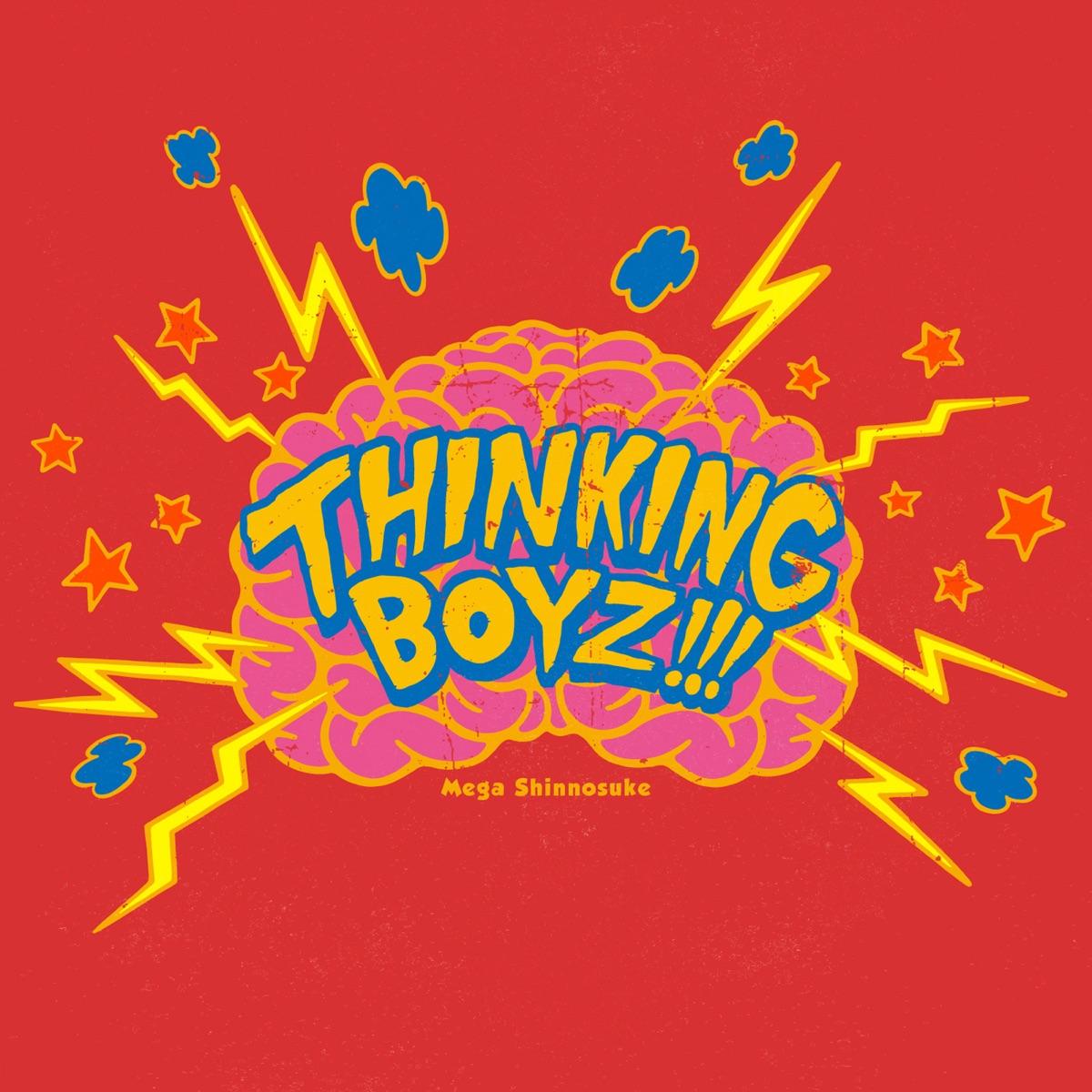 『Mega Shinnosuke - Thinking Boyz!!!』収録の『Thinking Boyz!!!』ジャケット