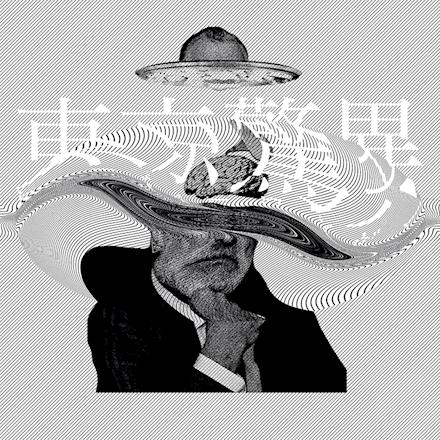 『泣き虫☔︎ - トーキョーワンダー。』収録の『トーキョーワンダー。』ジャケット