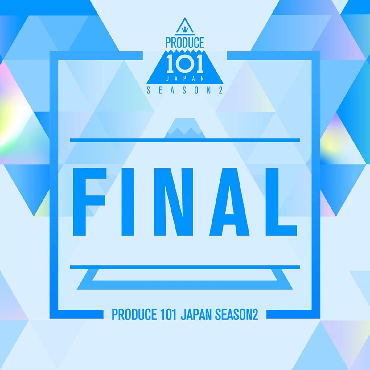 『PRODUCE 101 JAPAN SEASON2 - One Day』収録の『FINAL』ジャケット