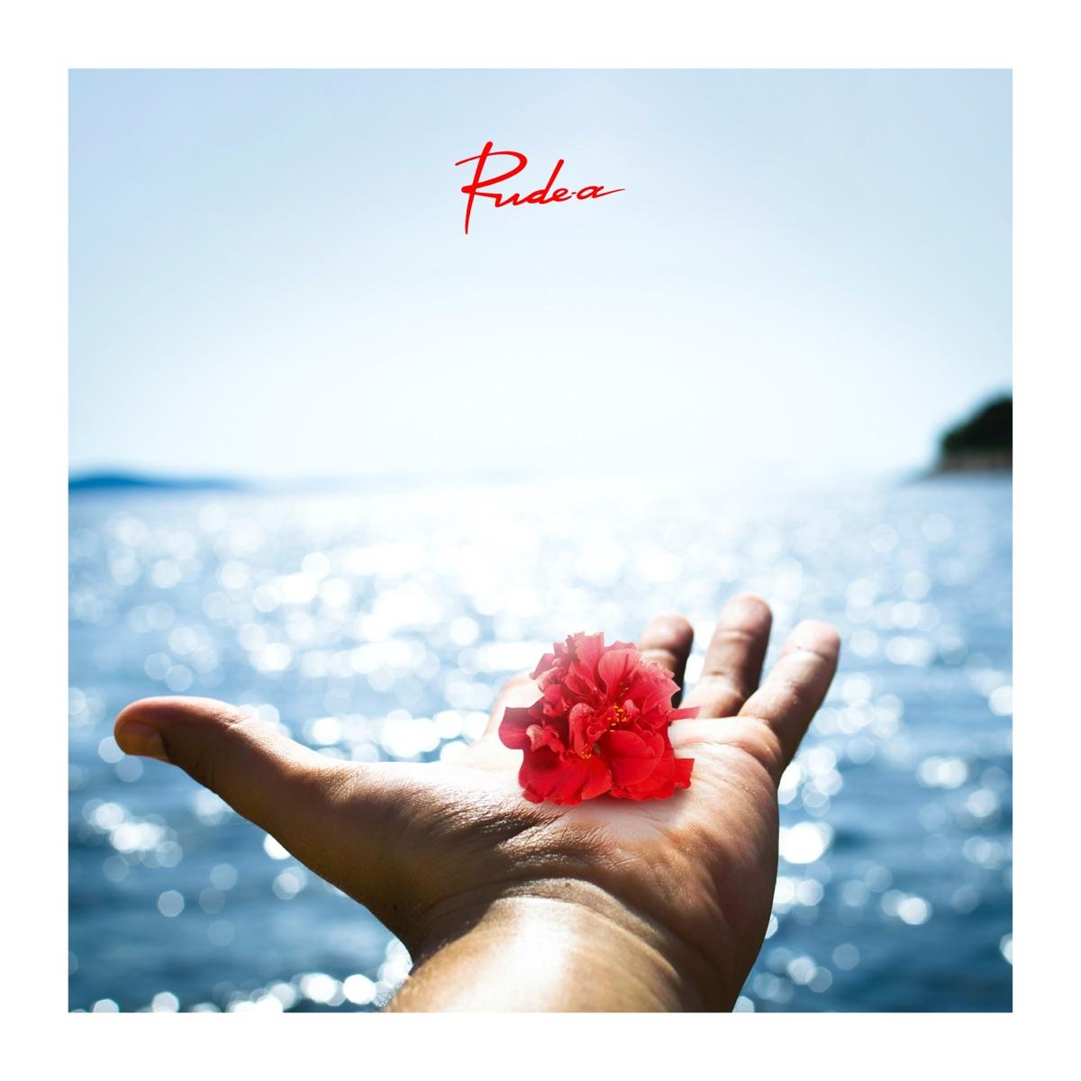 『Rude-α - 情熱の詩』収録の『情熱の詩』ジャケット