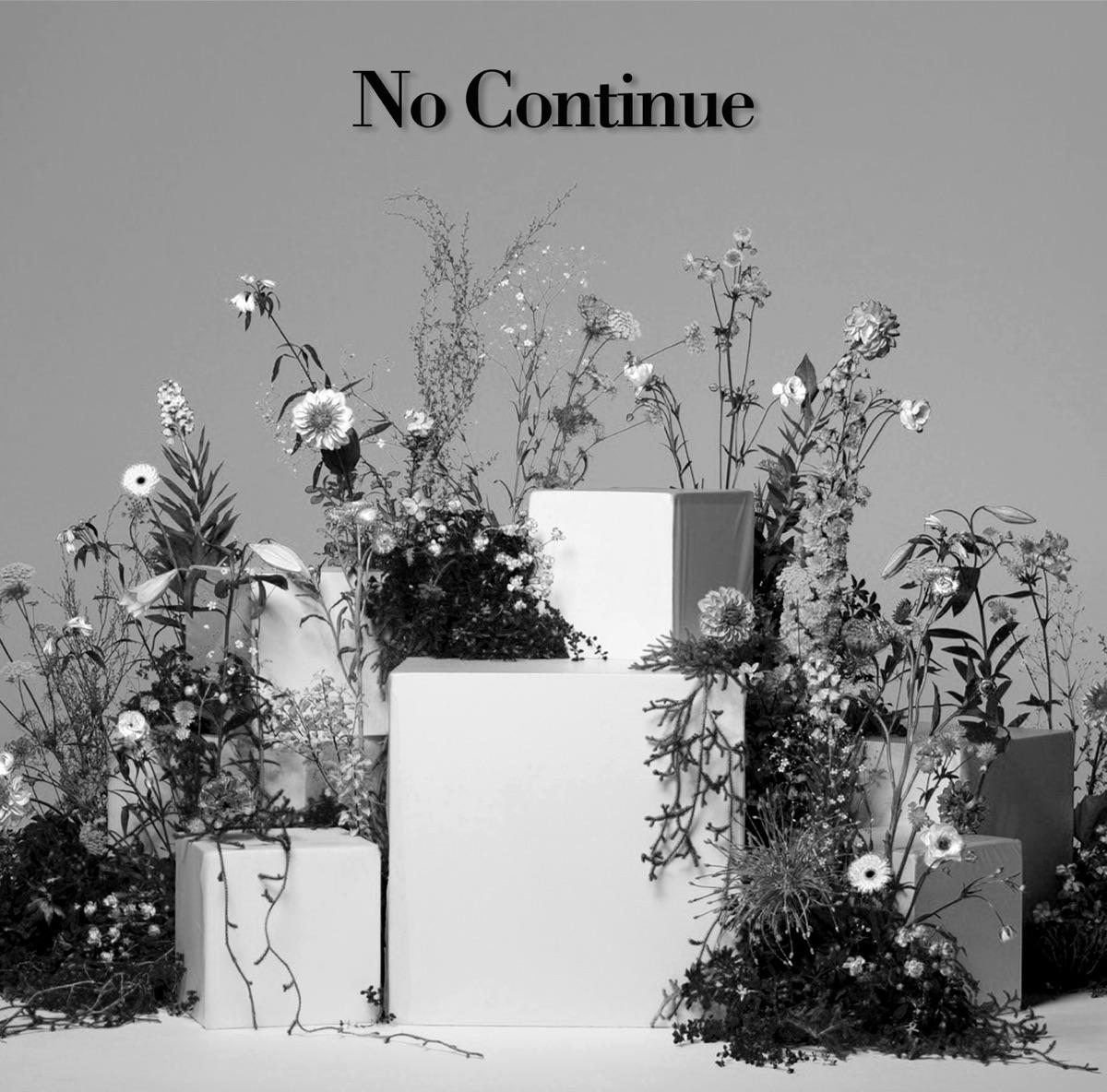 『鬼頭明里 - No Continue』収録の『No Continue』ジャケット