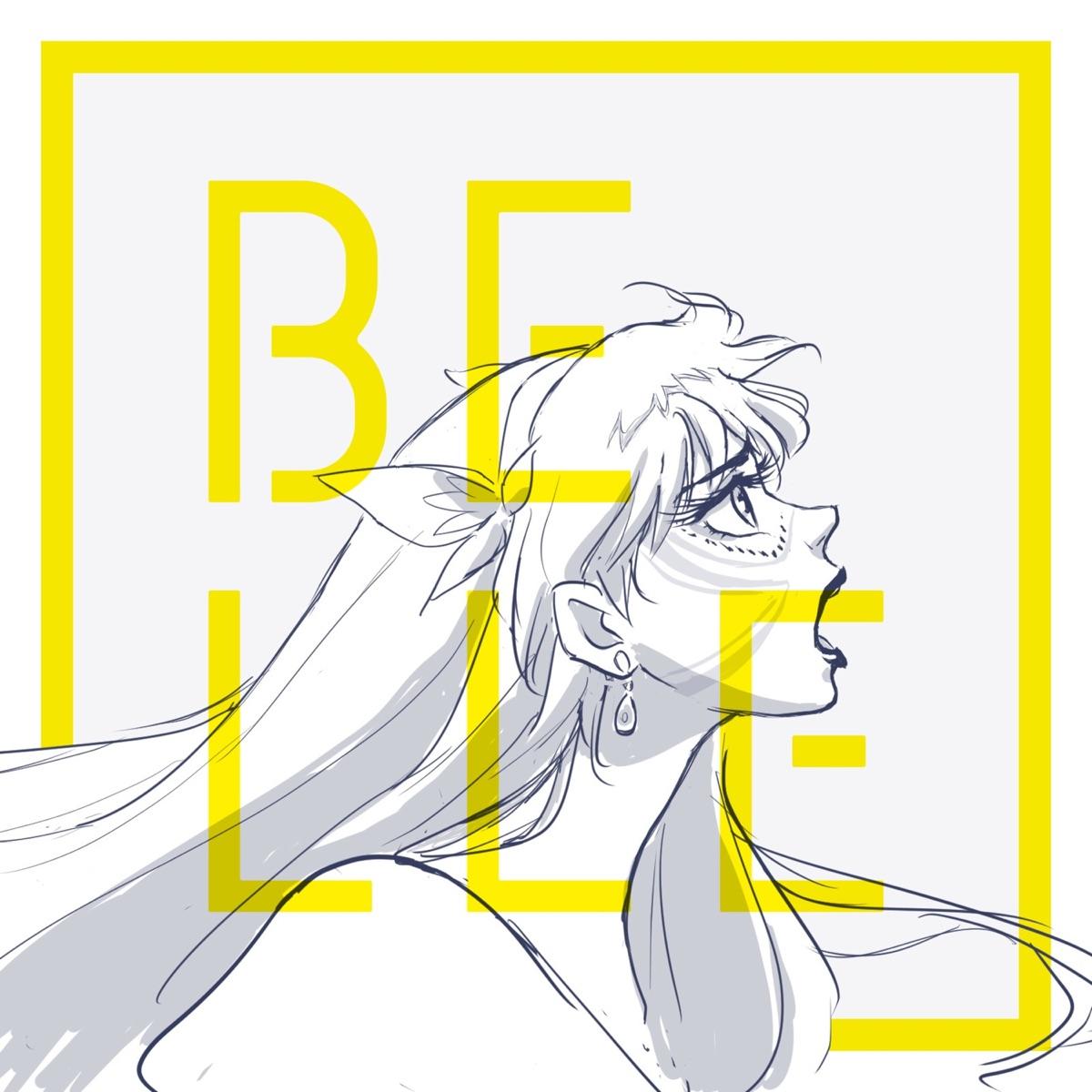 『Belle - 歌よ』収録の『歌よ』ジャケット