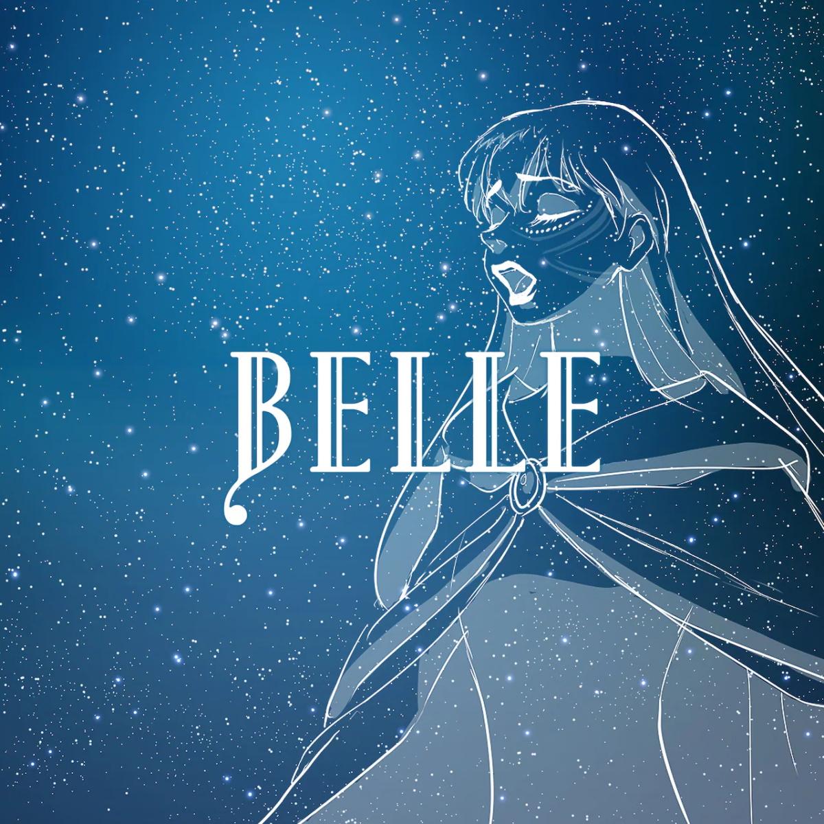 『Belle - 心のそばに』収録の『心のそばに』ジャケット