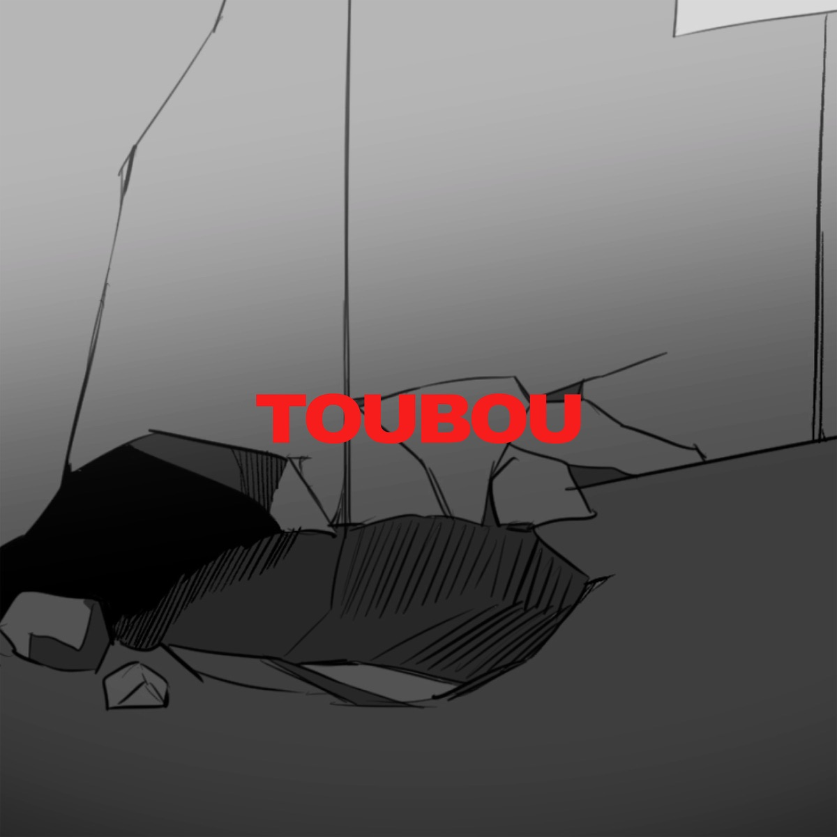 『DUSTCELL - TOUBOU』収録の『TOUBOU』ジャケット