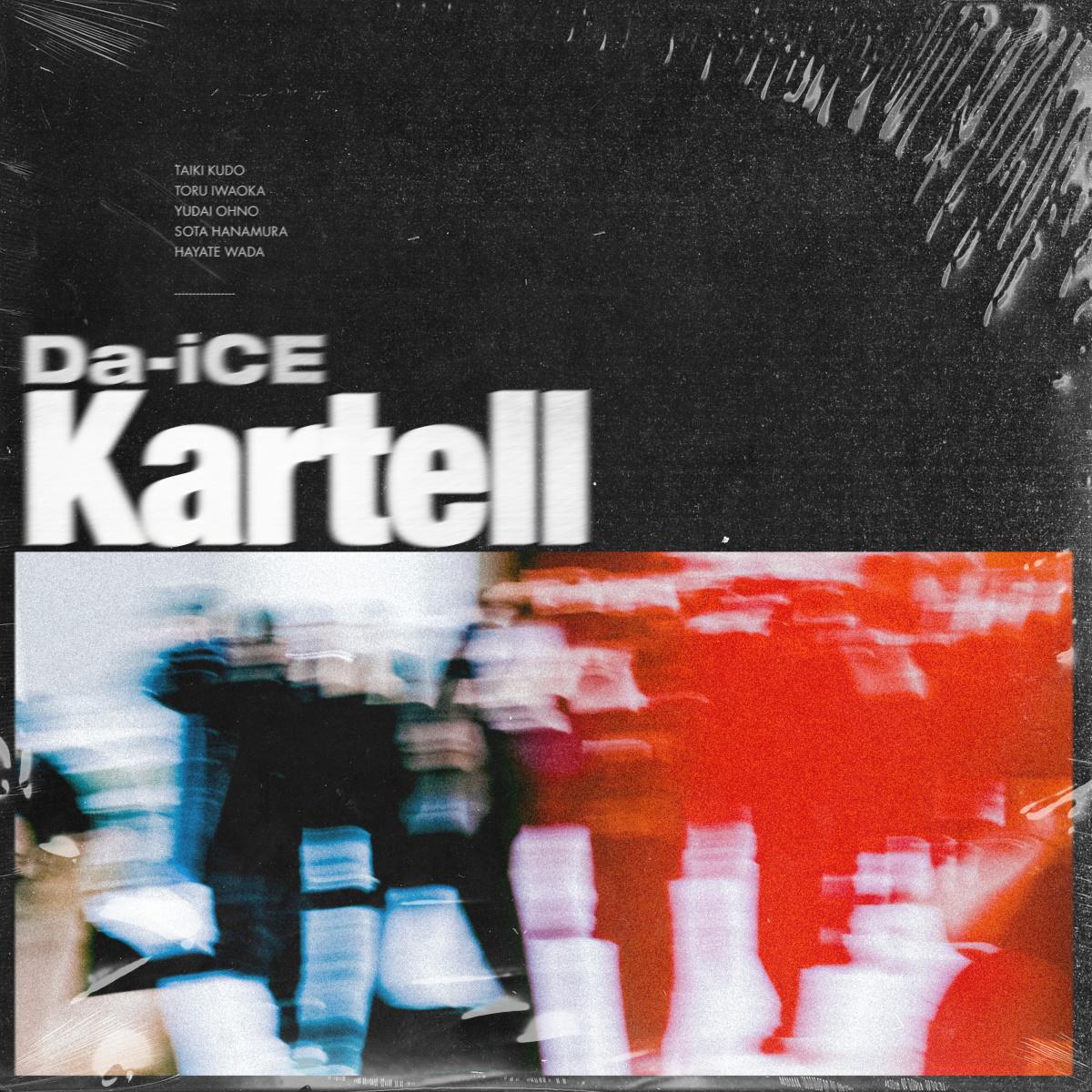 『Da-iCE - Kartell』収録の『Kartell』ジャケット