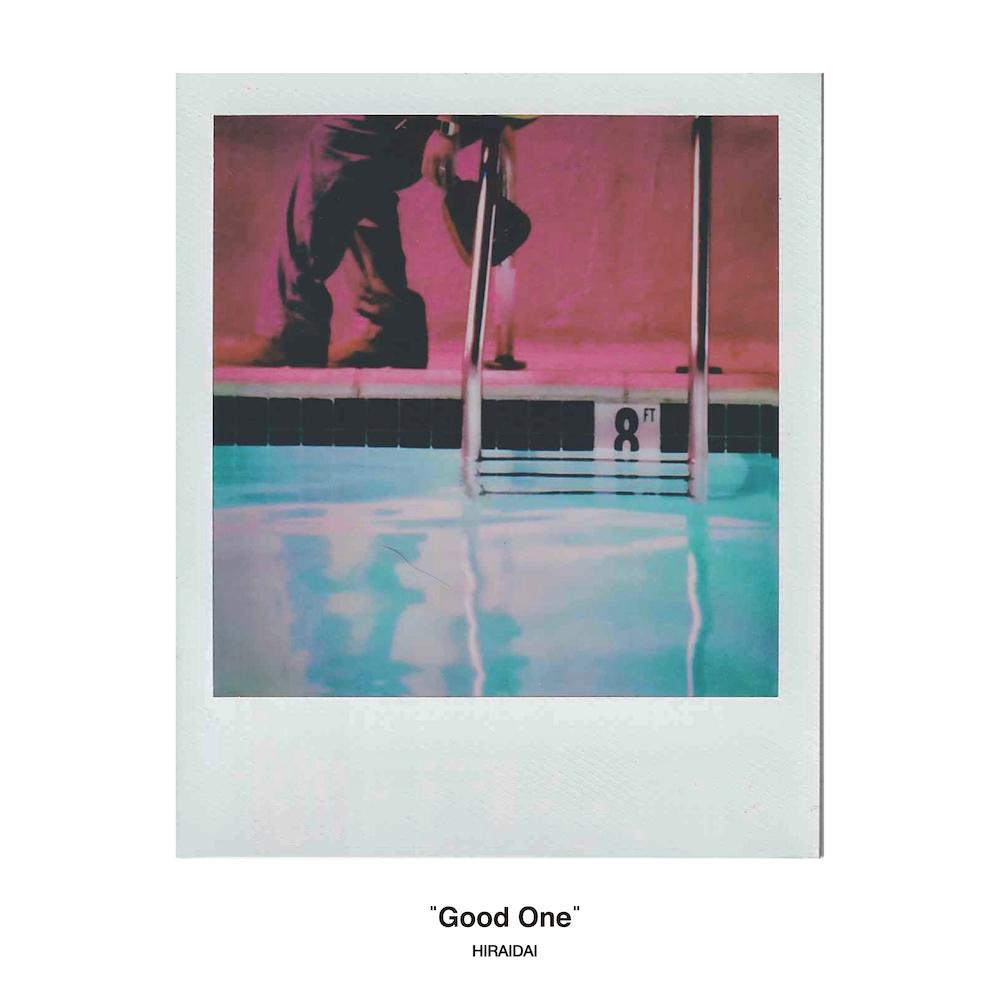 『平井大 - Good One』収録の『Good One』ジャケット