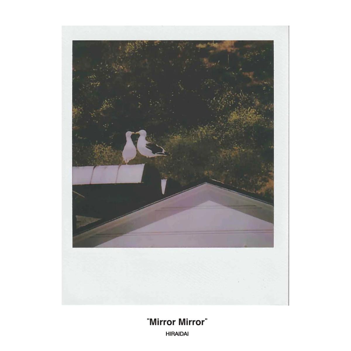 『平井大 - MIRROR MIRROR』収録の『MIRROR MIRROR』ジャケット