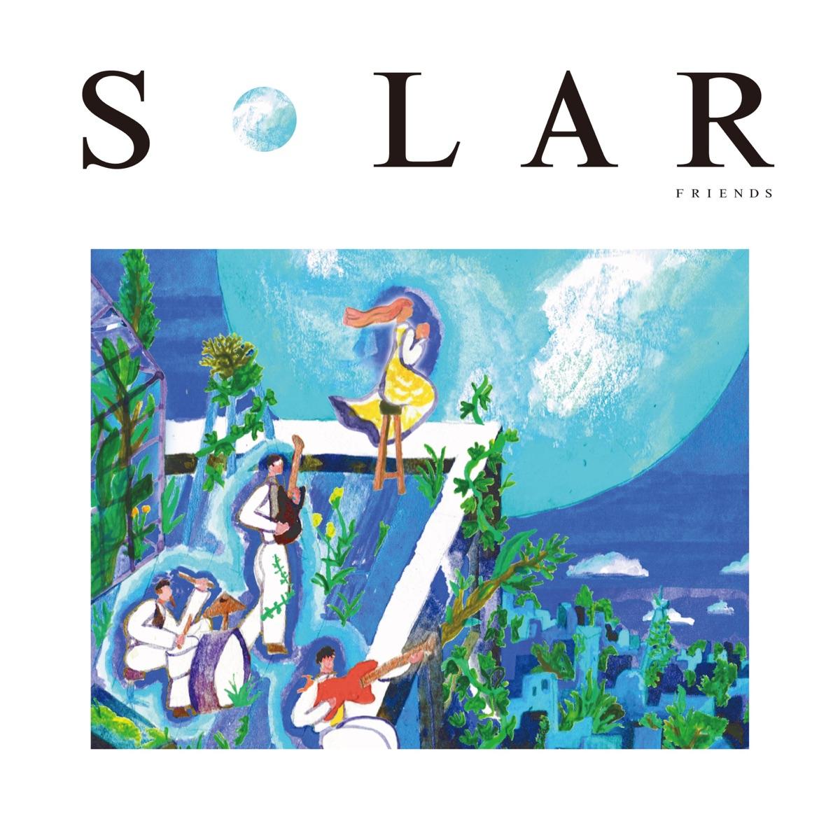 『フレンズ - 東京今夜』収録の『SOLAR』ジャケット