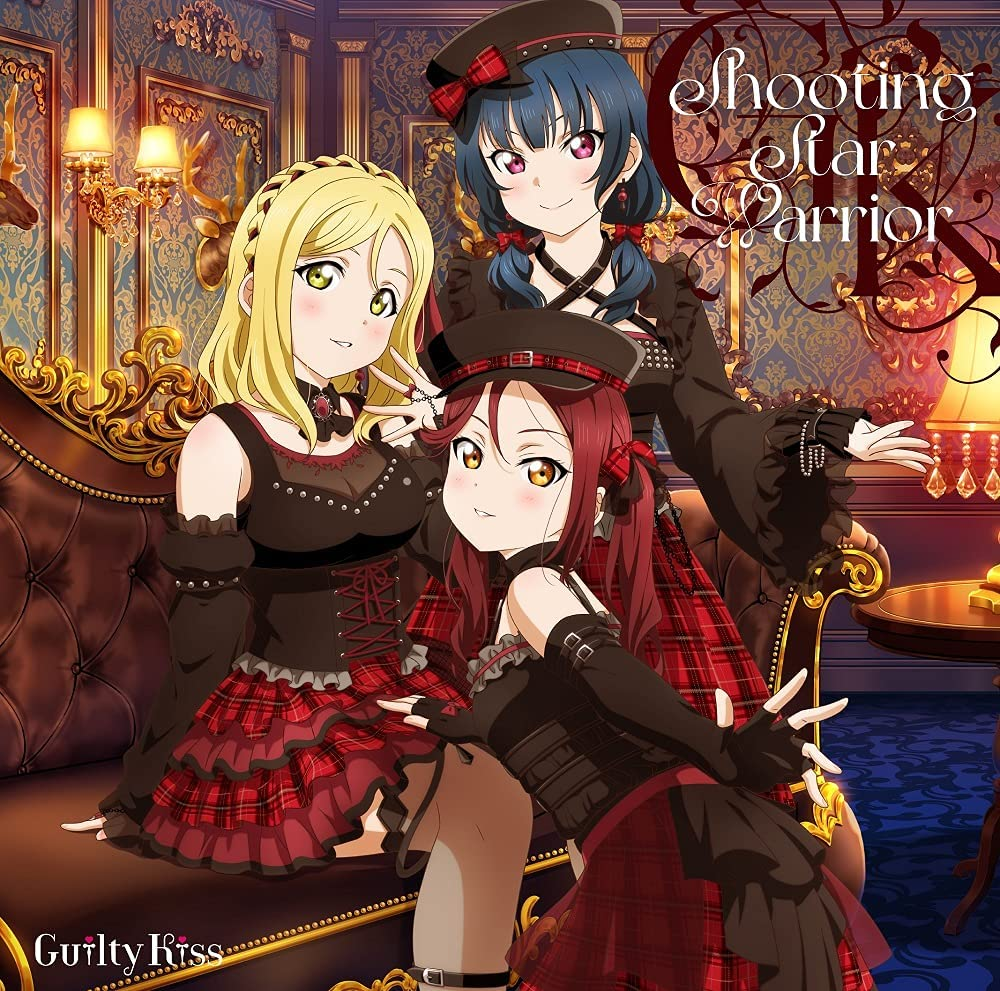 Cover for『Guilty Kiss - Guilty Eyes Fever』from the release『Shooting Star Warrior』