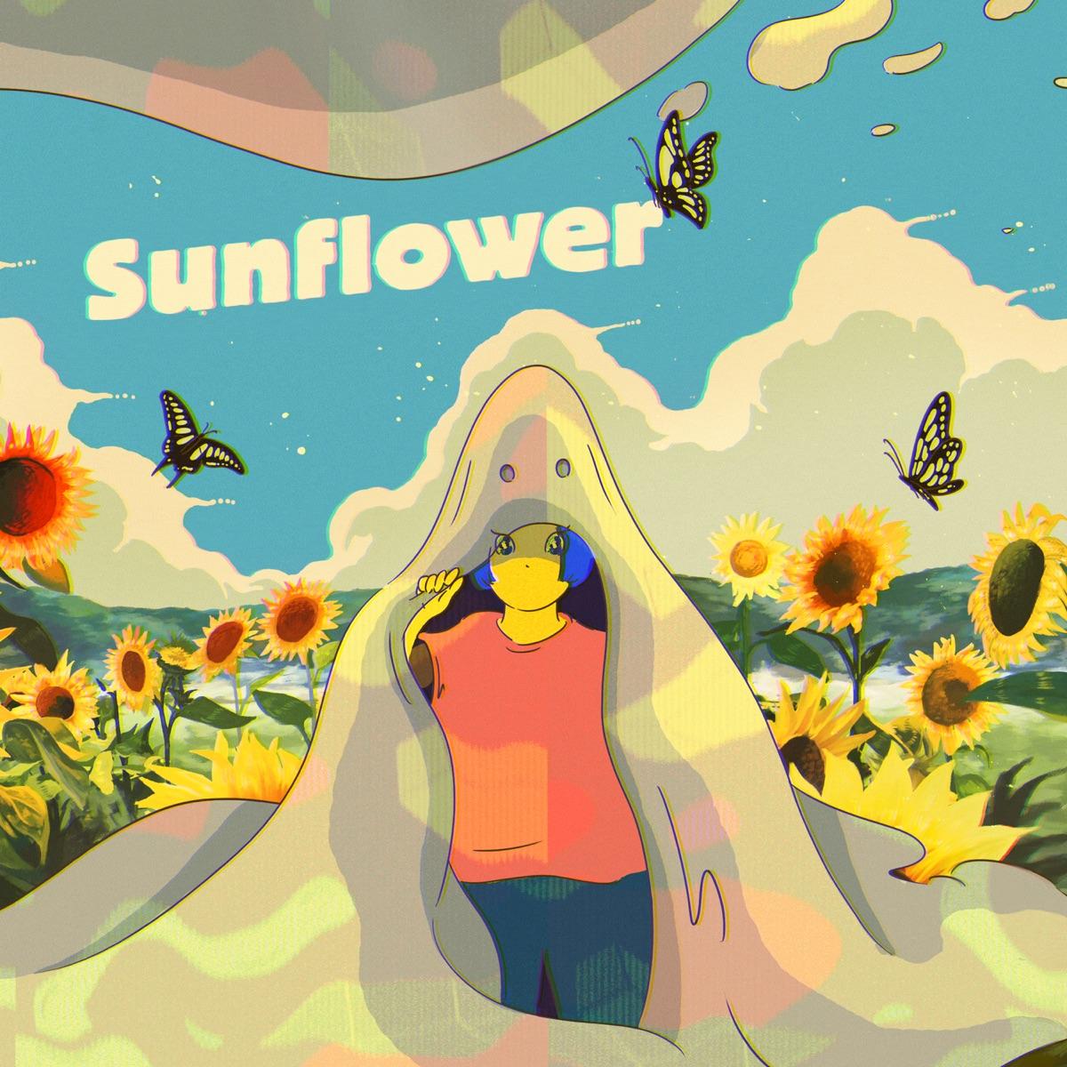 『HoneyComeBear - Sunflower』収録の『Sunflower』ジャケット