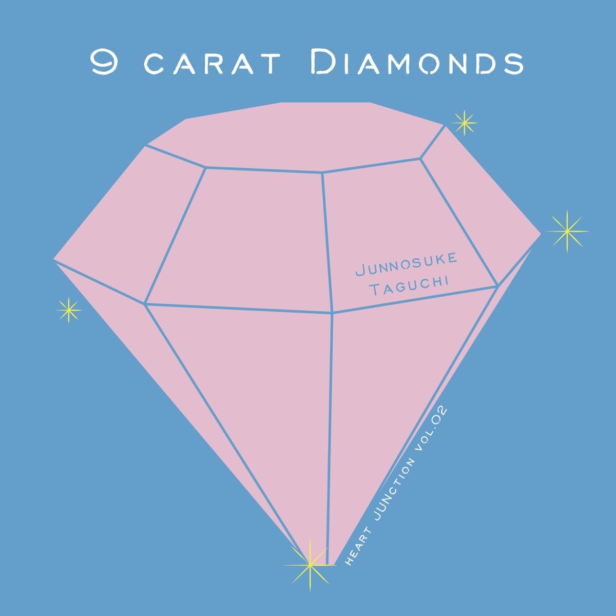 『田口淳之介 - 今夜だけは踊っていたいよ (feat. 知田そら)』収録の『9 carat Diamonds』ジャケット