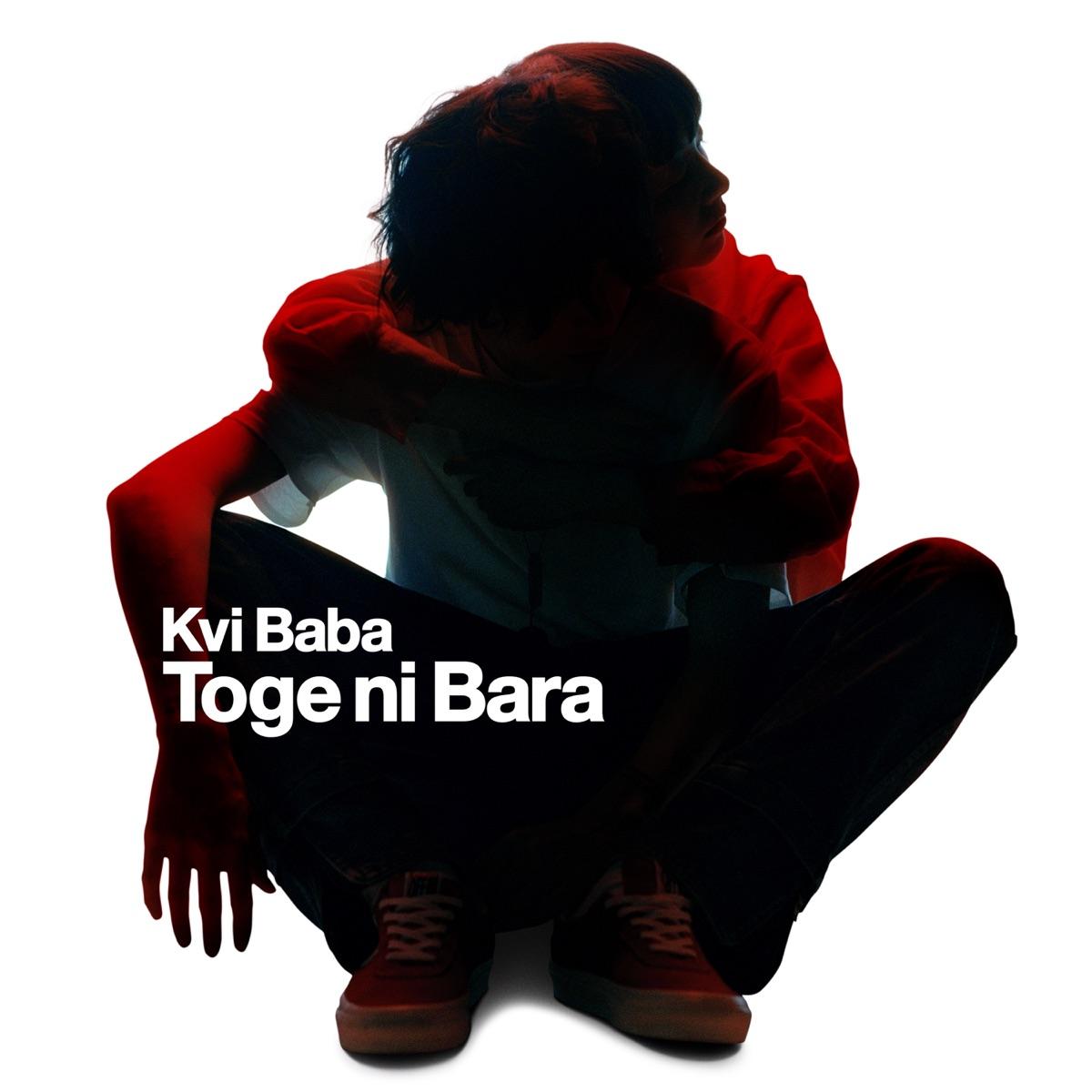 『Kvi Baba - Fool in the Moon』収録の『Toge ni Bara』ジャケット