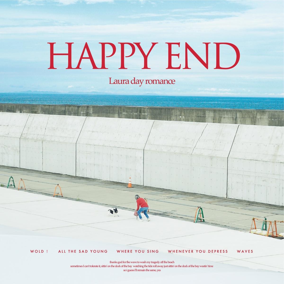 『Laura day romance - happyend』収録の『happyend』ジャケット