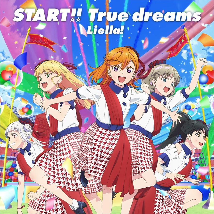 Cover for『Liella! - START!! True dreams』from the release『START!! True dreams』