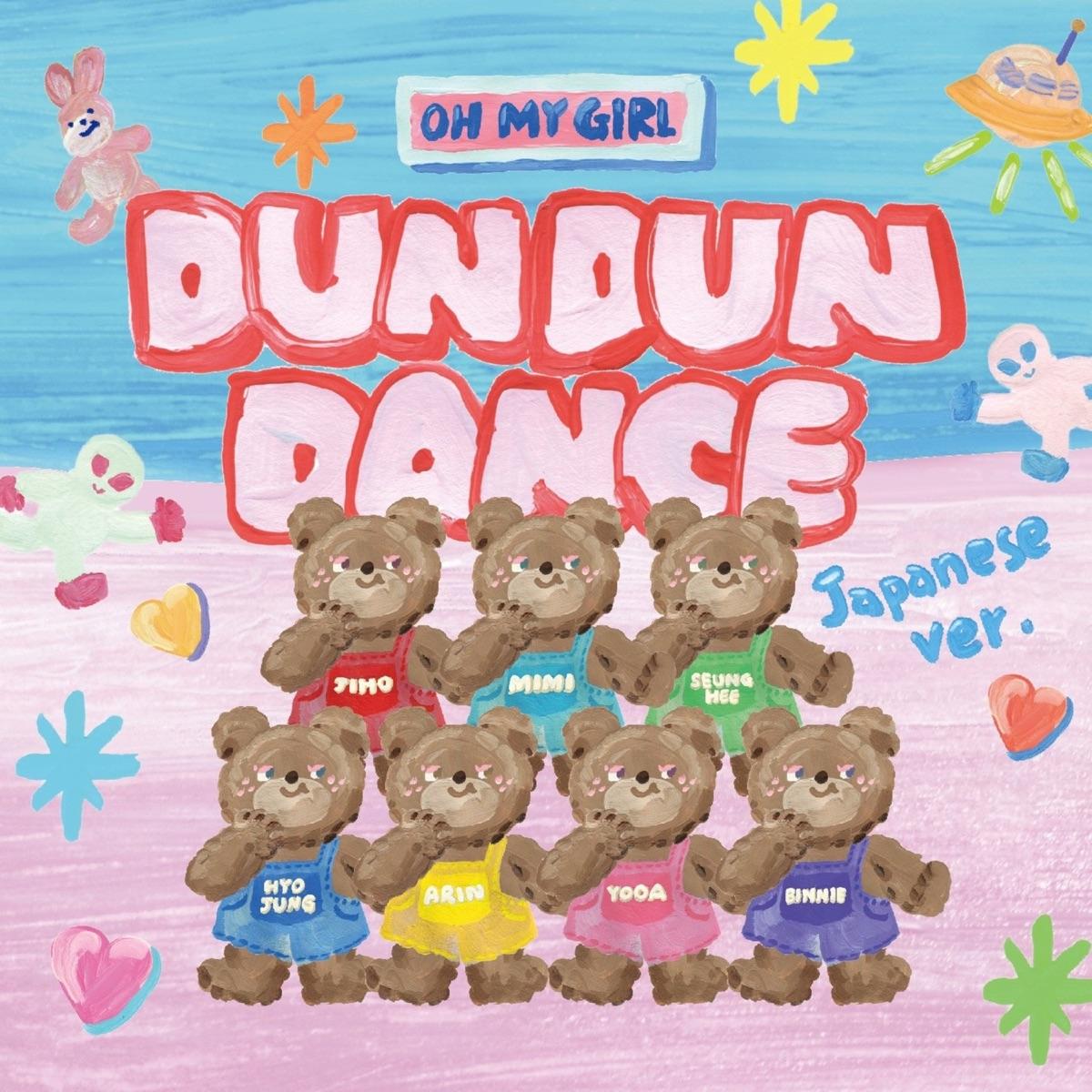 『OH MY GIRL - Dun Dun Dance Japanese ver.』収録の『Dun Dun Dance Japanese ver.』ジャケット