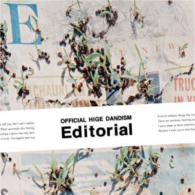 『Official髭男dism - アポトーシス』収録の『Editorial』ジャケット