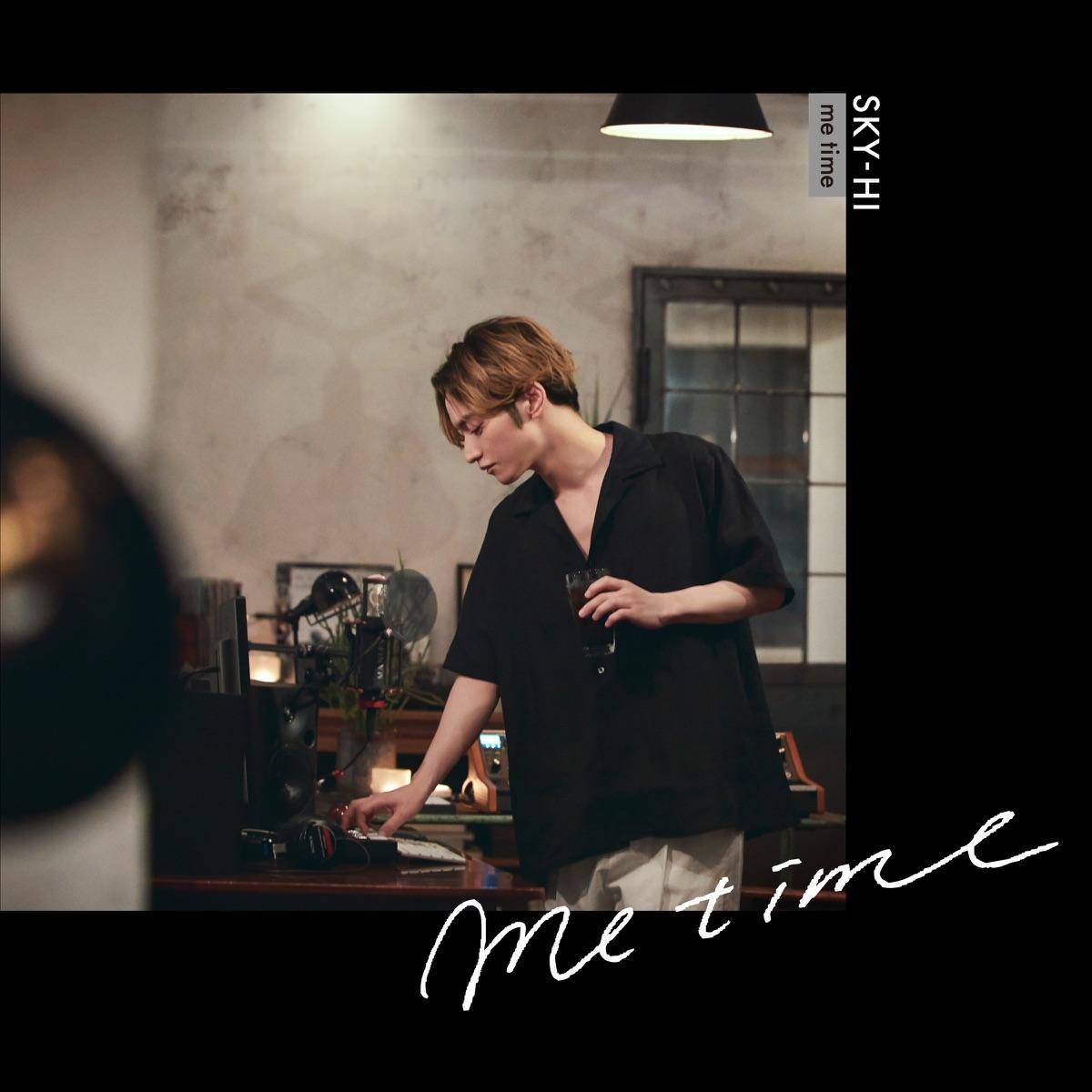 『SKY-HI - me time』収録の『me time』ジャケット