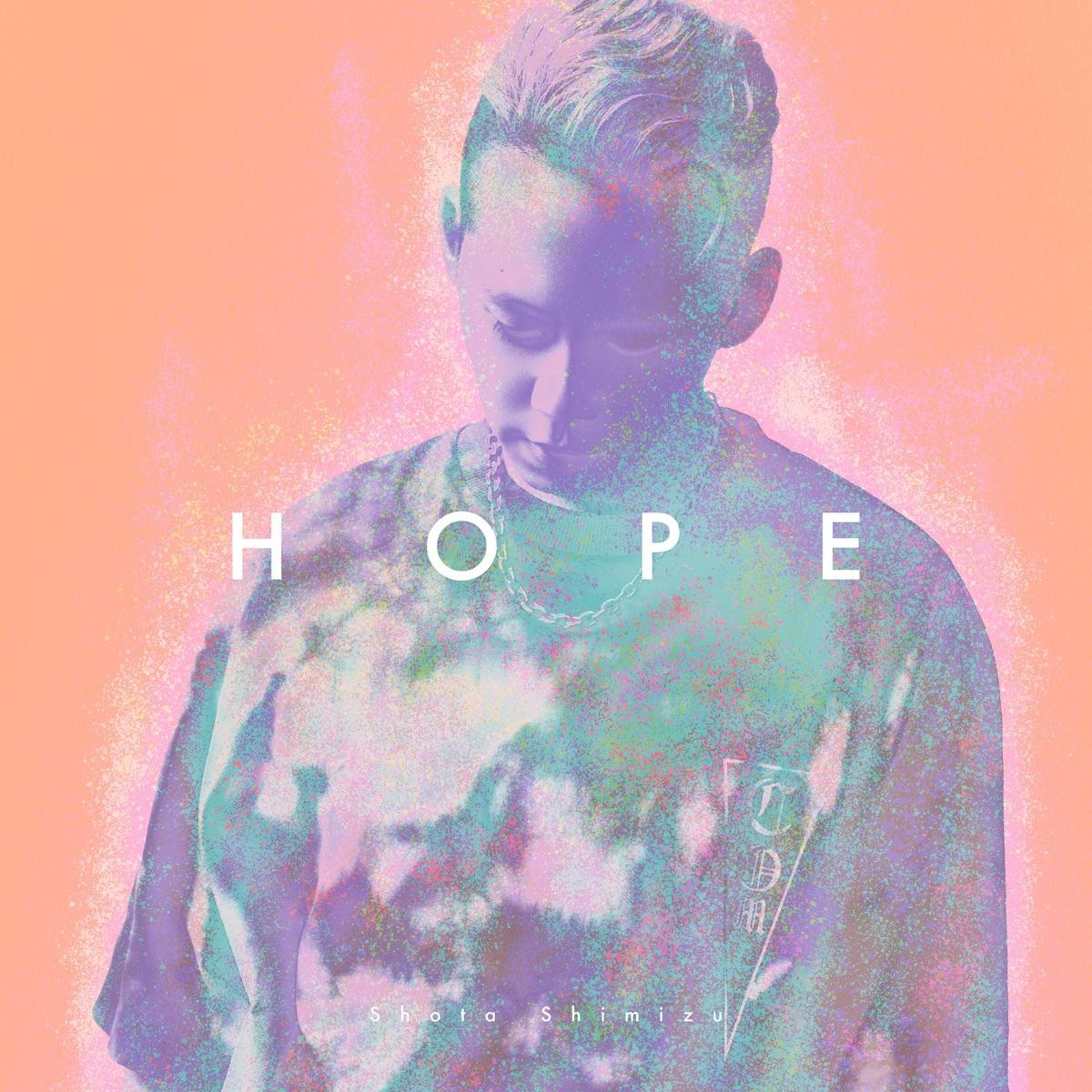 『清水翔太 - Cherish』収録の『HOPE』ジャケット