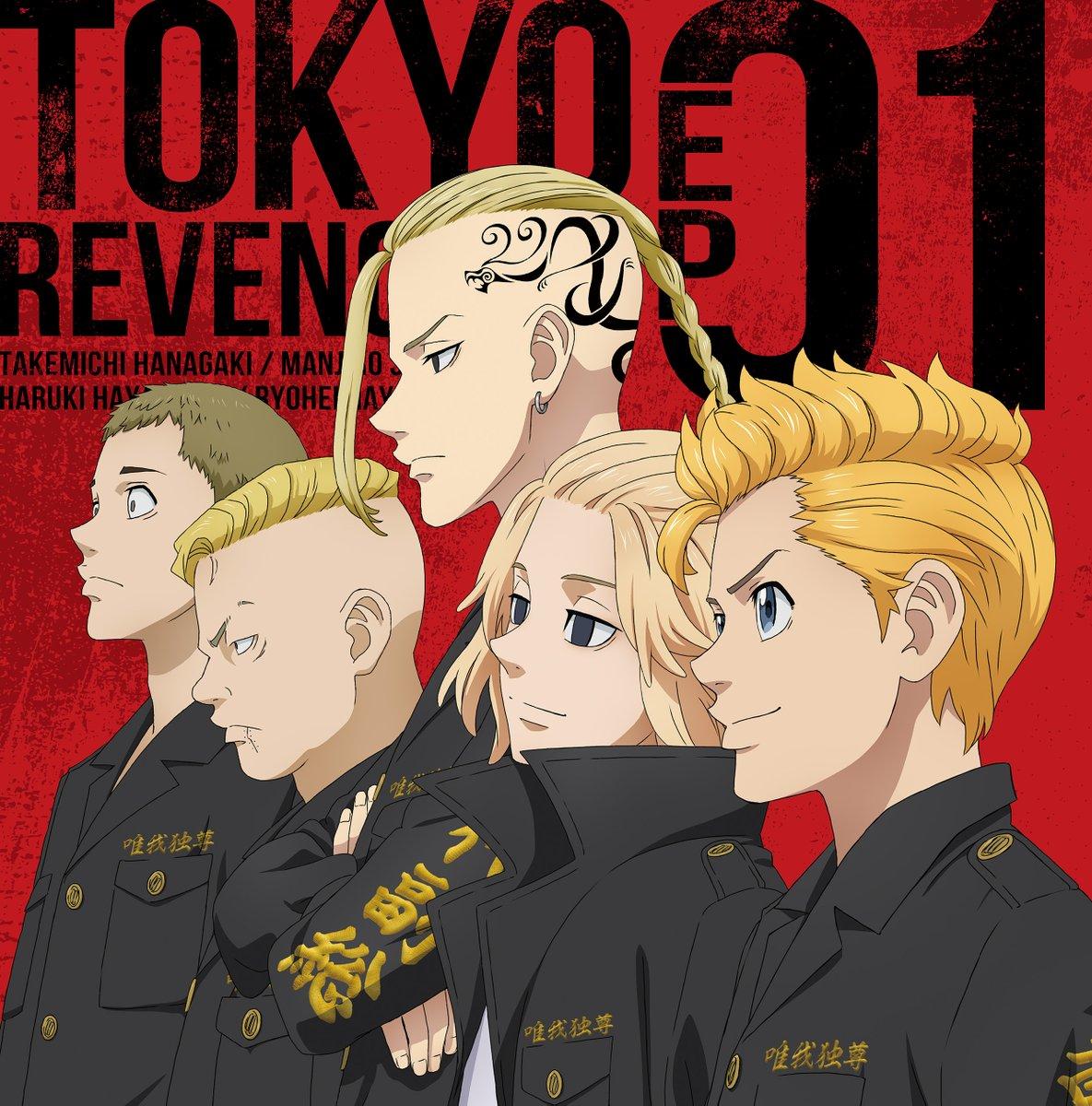 『佐野万次郎(林勇) - 六幻』収録の『TVアニメ『東京リベンジャーズ』 EP01』ジャケット