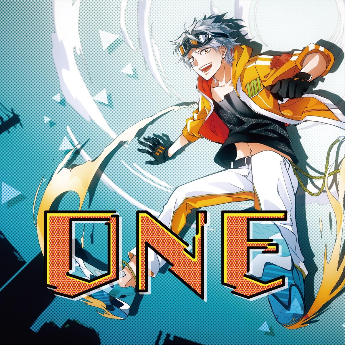 『うみくん - ONE』収録の『ONE』ジャケット