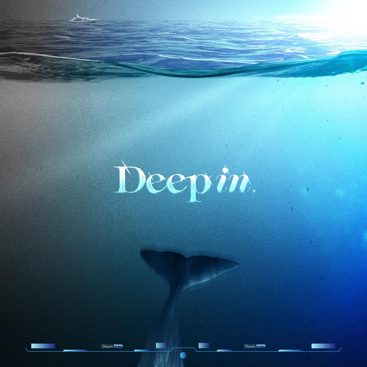 『Yo-Sea - Deep in』収録の『Deep in』ジャケット