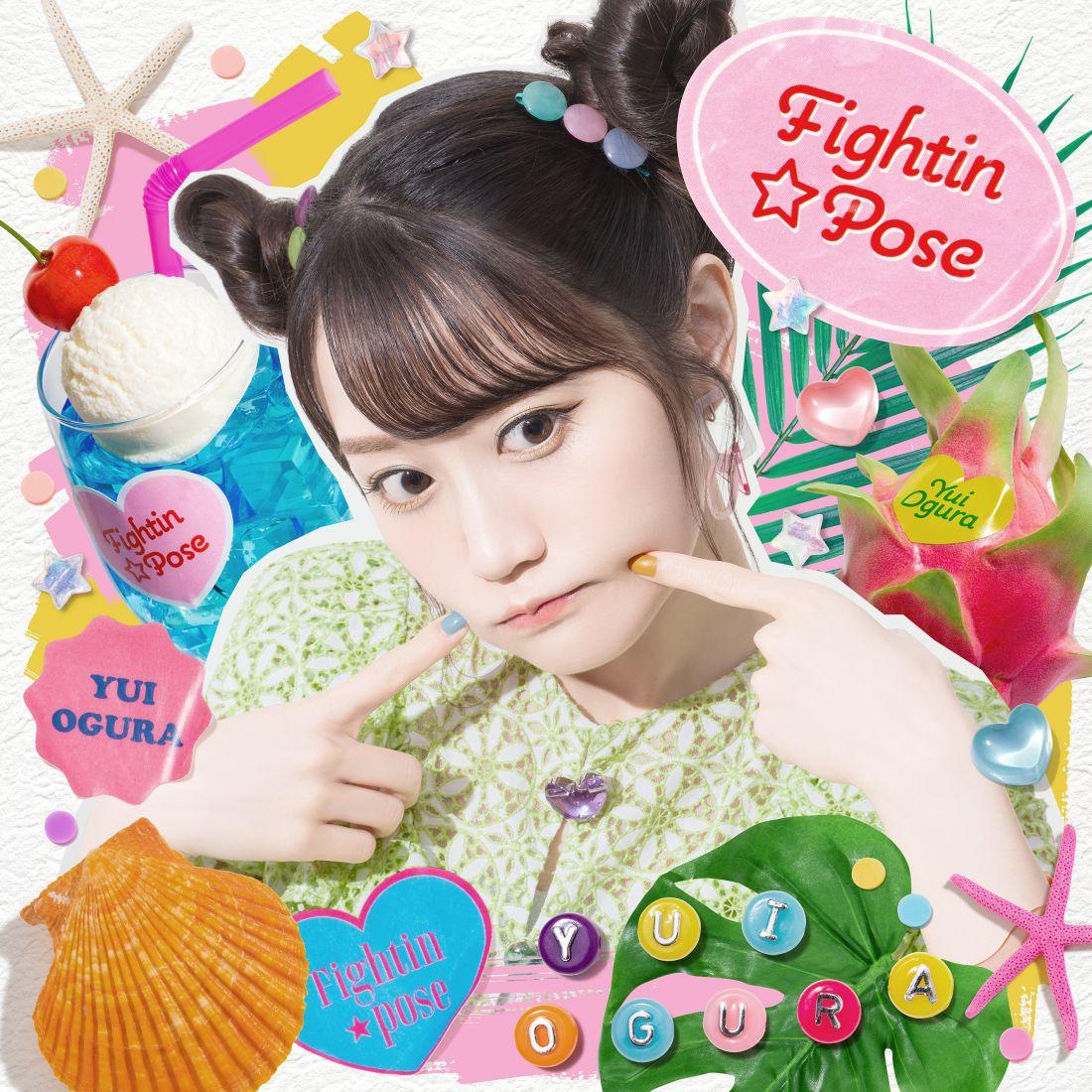 『小倉唯 - Fightin★Pose』収録の『Fightin★Pose』ジャケット
